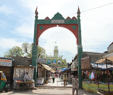 Dargah Facilities 01