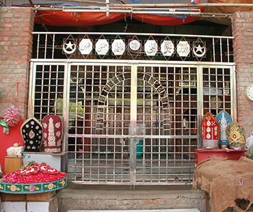 Dargah Facilities 02